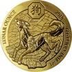Zlatá mince 1 Oz Rok Psa Rwanda 2018