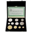 Guinea 10. výročí nezávislosti Kompletní sada mincí 1969 Proof