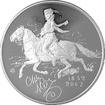 Stříbrná mince 200 Kč Mikoláš Aleš 150. výročí narození 2002 Standard