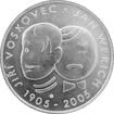 Stříbrná mince 200 Kč Jan Werich a Jiří Voskovec 100. výročí narození 2005 Standard