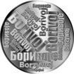 Česká jména - Bořivoj - velká stříbrná medaile 1 Oz