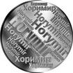 Česká jména - Horymír - velká stříbrná medaile 1 Oz