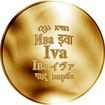 Česká jména - Iva - zlatá medaile