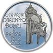 200 Kč Postaven Obecní dům v Praze b.k.