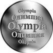 Slovenská jména - Olympia - velká stříbrná medaile 1 Oz