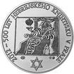 Hebrejský knihtisk v Praze - 500. let výročí Ag b.k.