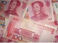 Čína zvažuje změnu metody fixingu měny. Chce větší kontrolu a menší volatilitu