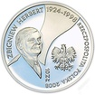 2008 Zbigniew Herbert Ag Proof