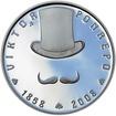 Mince ČNB - 2008 - Proof - 150. výročí narození Viktor Ponrepo