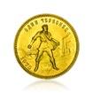 Zlatá investiční mince 1 Červoněc 7,74 g (1/4 Oz)