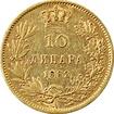 Zlatá mince 10 Dinara Milan I. Obrenović 1882