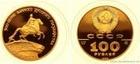 Zlatá mince 100 rublů-1990-500 let Rusi-Petr I. 1/2 Oz