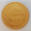 Zlatý ruský 5 rubl-Alexander II. 1859-1885 5 rubl