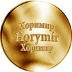 Česká jména - Horymír - zlatá medaile