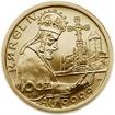 1999 - Proof - Karel IV - Karlštejn