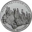 10 Lew Stříbrná mince Bělogradčické skály PP