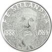 10 Euro Stříbrná mince F.E. Sillanpää  PP