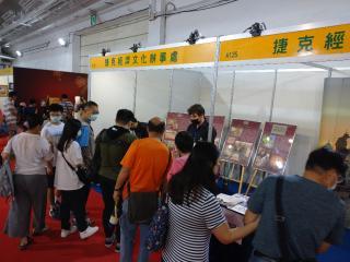 Tainan Lifestyle Week