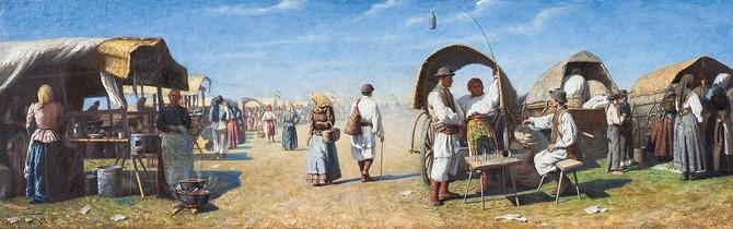 Na trhu, VĚŠÍN Jaroslav, European Arts