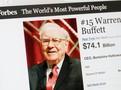 Warren Buffett, akcie