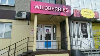 Fialové logo Wildberries je k vidění po celém Rusku