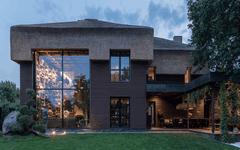 """Pozvánka na konferenci """"Stavby z přírodních materiálů 2020""""  (Natural Homes Conference 2020)"""